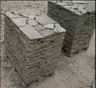 47 Hectare quarry (Crushed stone, wild stone)