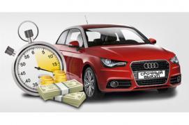 Daewoo Lanos Срочный выкуп авто