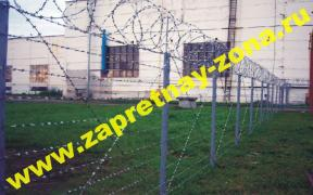 Egoz's barbed wire . Installation . Sale