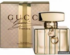 Elite perfumes and cosmetics from official suppliers