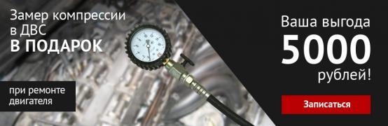 Грузовой автосервис - ремонт грузовиков и прицепов ВОЛОХОВА