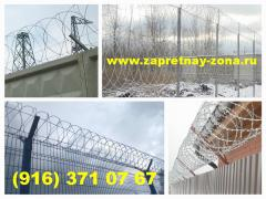 Installation of barbed wire concertina