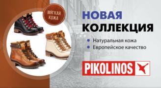 Качественная обувь из натуральной кожи