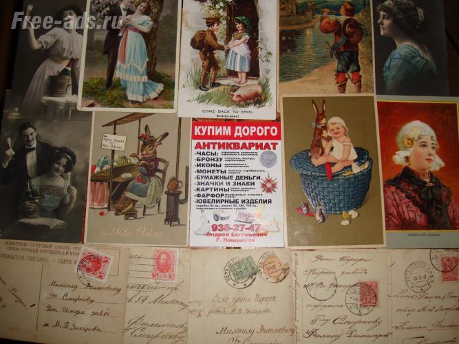 Скупка старинных открыток 27