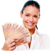 Loans in Moscow to all regions of the Russian Federation. Cooperation.Add