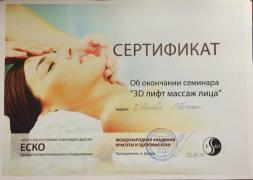Massage relaxing, therapeutic, sports, anti-cellulite