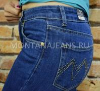 Montana-jeans store