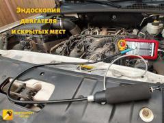 Проверка, диагностика автомобиля перед покупкой. Автоподбор