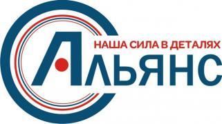 Ремкомплекты РТИ к тракторам ТМ Альянс Белгород