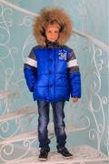 Sale of children's clothing wholesale