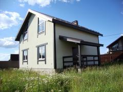 Sell house 155 sqm on 7 acres