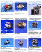 Turbines turbochargers for Chinese trucks and engines