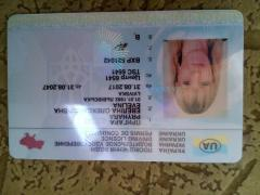 водительские права удостоверение автошкола киев