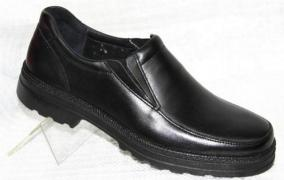 We offer Belarusian footwear Otiko wholesale from the manufacturer